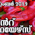 Download Free Malayalam Current Affairs PDF Sep 2019