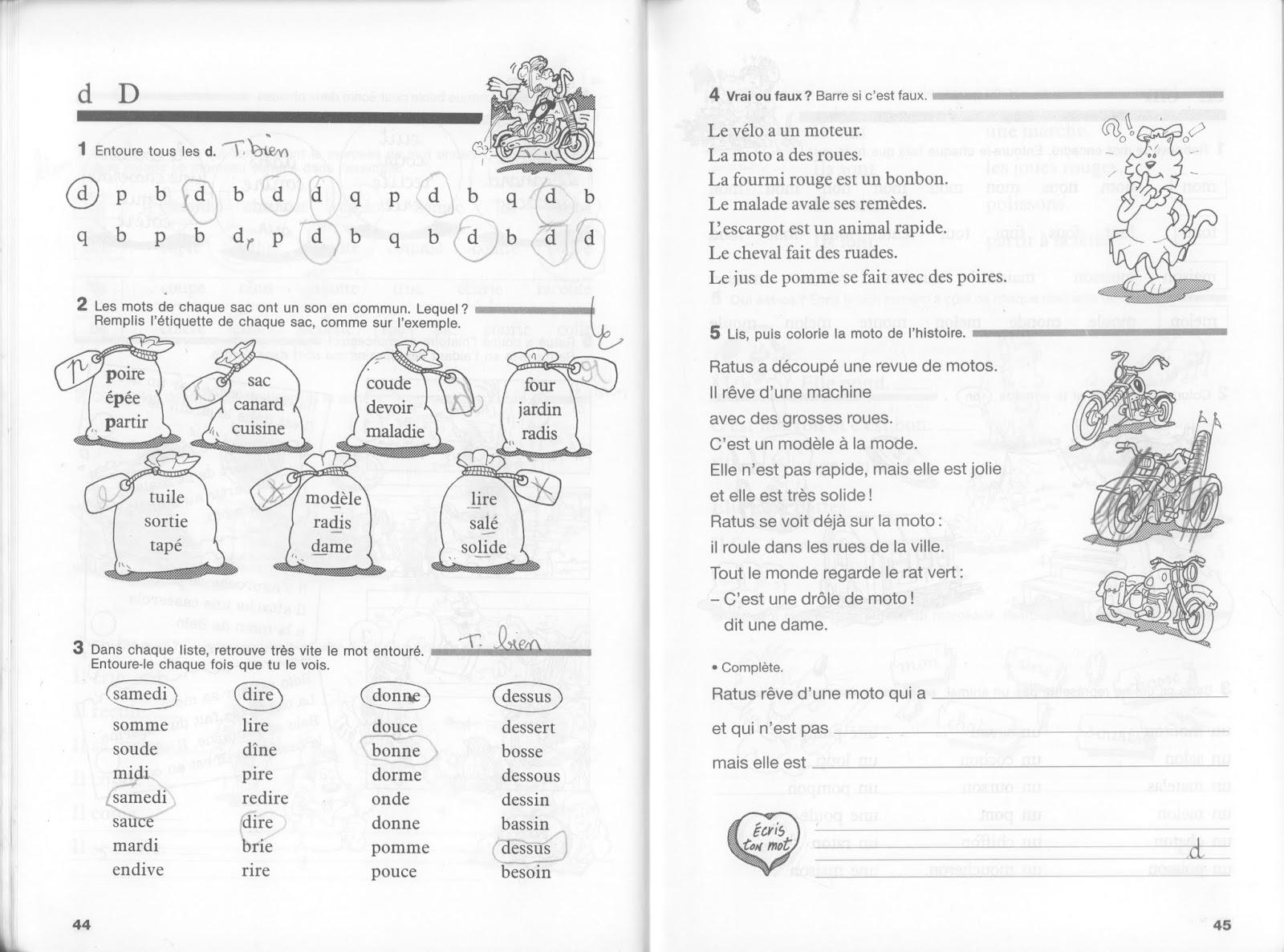 Assez Manuels anciens: Guion, Ratus et ses amis CP, cahier de lecture (1994) MA44