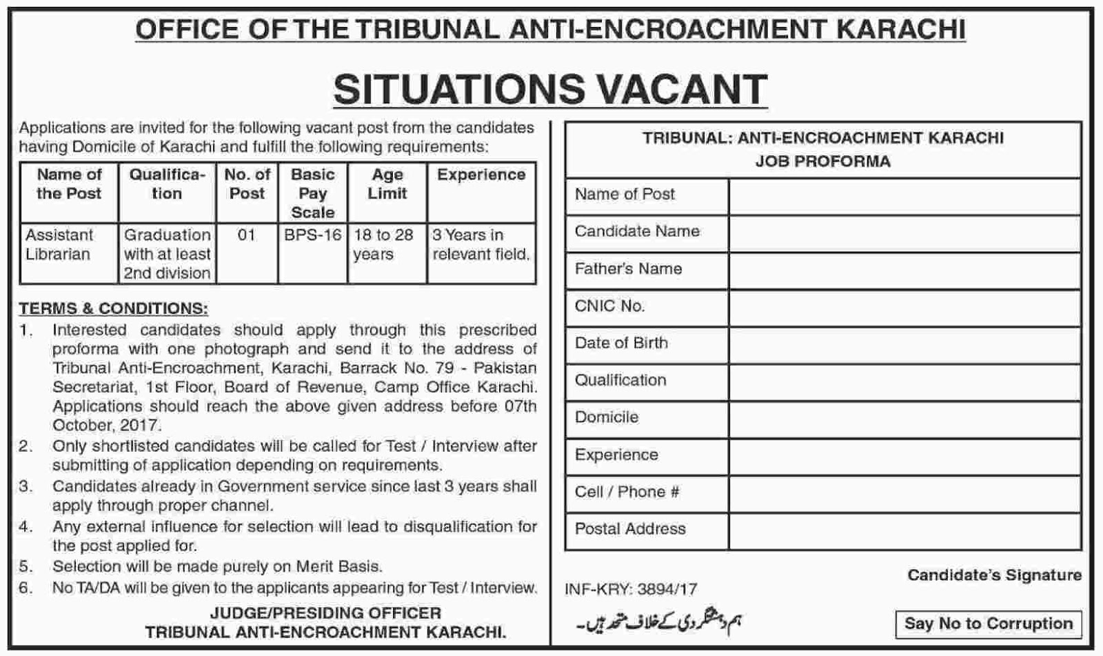 Jobs In Office Of The Tribunal Anti Encroachment Karachi 25 Sep 2017