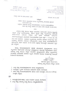 Circular regarding government diplomats and staff not assigned to election duty