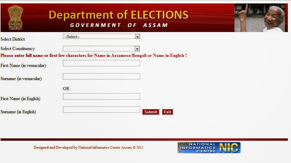 Up voter pdf list