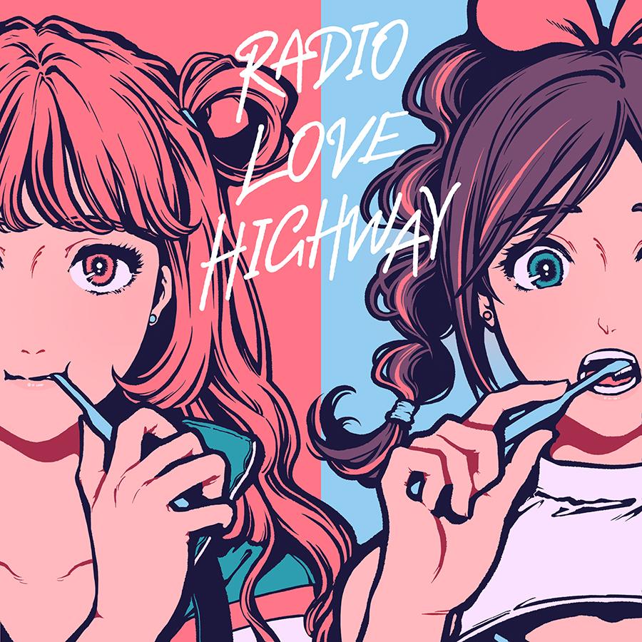 Kizuna AI × Moe Shop - RADIO LOVE HIGHWAY