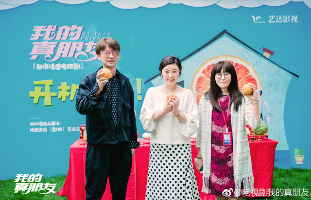 My True Friend C-drama begins filming