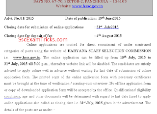 HSSC Staff Nurse Notification