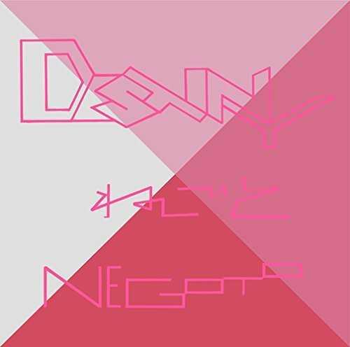 [Single] ねごと – DESTINY (2015.06.03/MP3/RAR)
