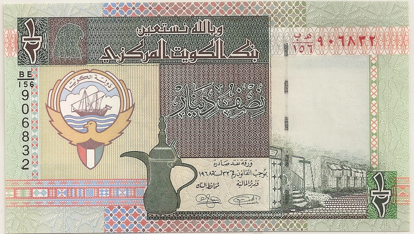 Coinore 183 Currencies Of The Middle East 3 Kuwait Kuwaiti Dinar Fils