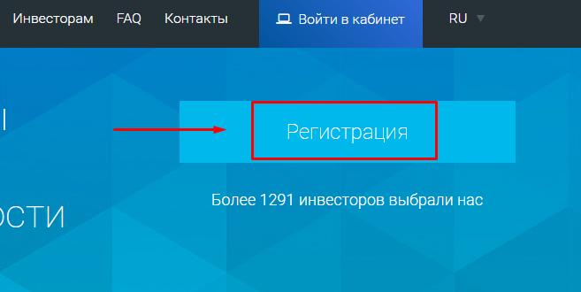 Регистрация в CloudKaline