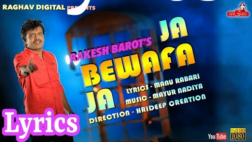Ja bewafa ja,rakesh,barot,new,gujarati,song,2018,ja,bewafa,manu rabari,video song,gujrati hit, gujarati songs lyrics, gujarati lyrics, lyrics, gujarati songs 2018,