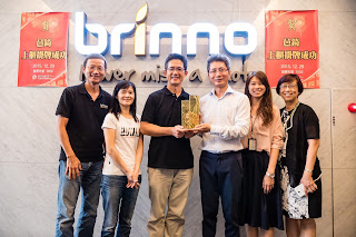 榮獲Brinno董事長頒發Best Service Provider獎盃