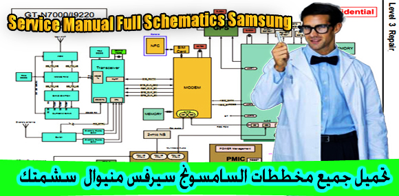 Samsung J5 Schematic Diagram Pdf