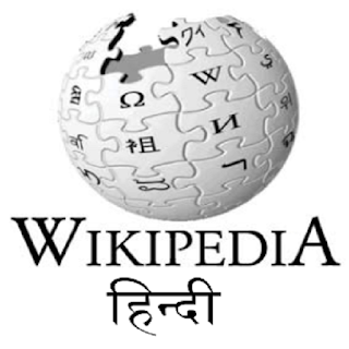 http://www.mediafire.com/file/70ba91dkaxk4drt/wikipedia_hindi%282%29-enhanced.apk