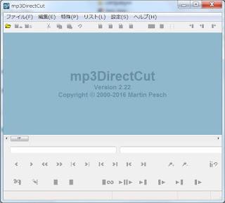 mp3ダイレクトカット インターフェース