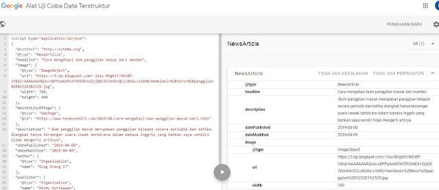 halaman pengujian data terstruktur