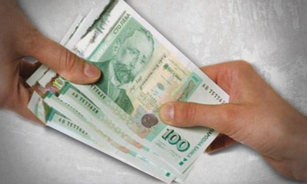 Sueldo mínimo Bulgaria