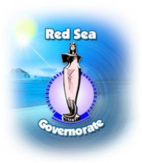 وظائف حكومية بمحافظة البحر الاحمر  اعلان رقم 1 لسنة 2016 .