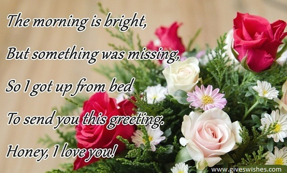 Best 40 Good Morning Wishes For  Her - Good Morning Wishes For Girlfriend