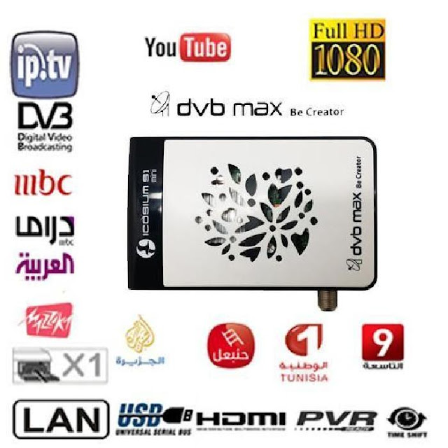 DVBMAX-ICOSIUM_atlastv Atlas IPTV