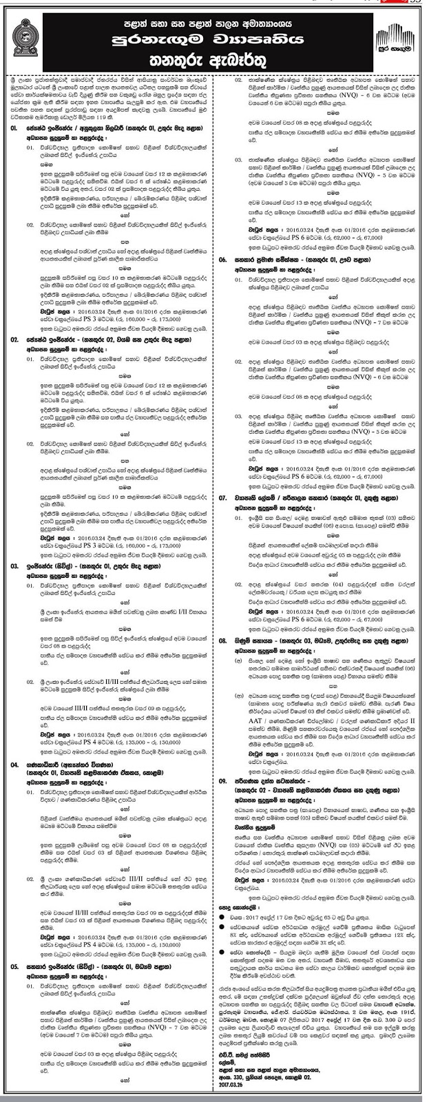 Engineers assistant engineers accountant account assistant qs secretary admin ministry of - Assistant compliance officer salary ...