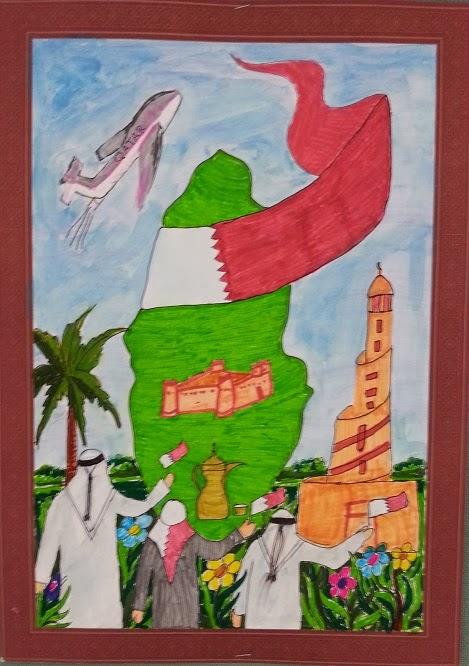 رسم عن اليوم الوطني قطر