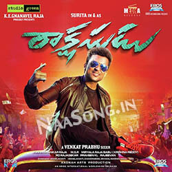Rakshasudu (2015) Telugu Movie Audio CD Front Covers, Posters, Pictures, Pics, Images, Photos, Wallpapers