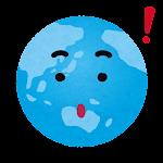 地球のイラスト(ひらめいた顔)