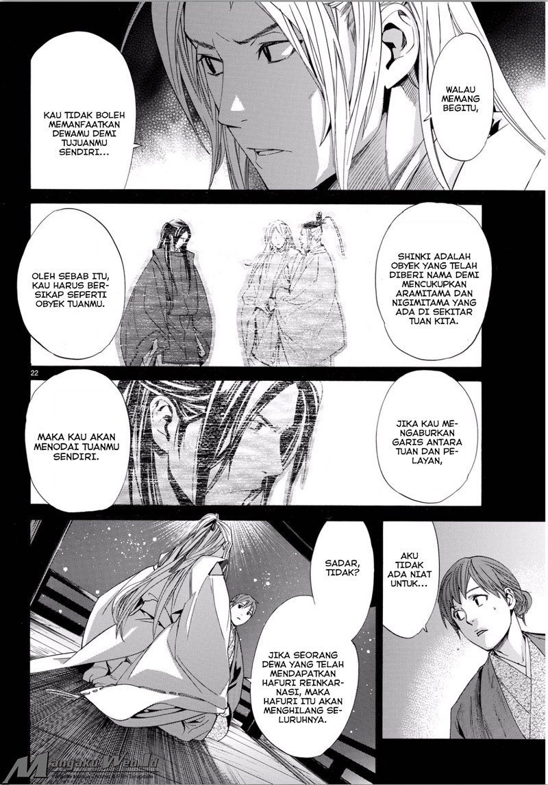 Noragami Chapter 67-20