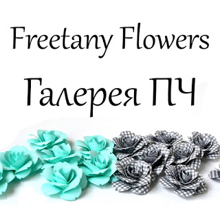 Freetany Flowers Gallery