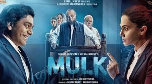 free donwload mulk movie na kare