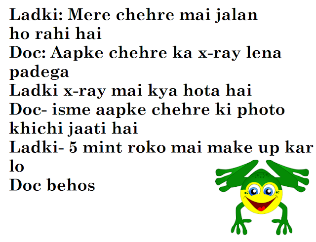 Latest Whatsapp Jokes
