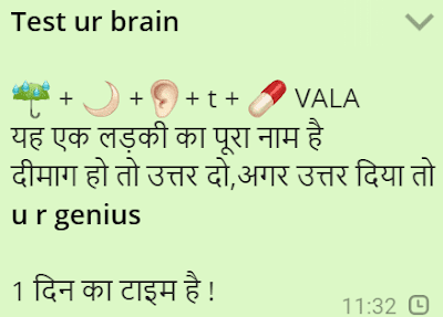 Hindi Whatsapp puzzle