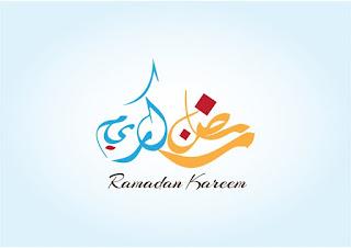 بطاقات رمضان 2018