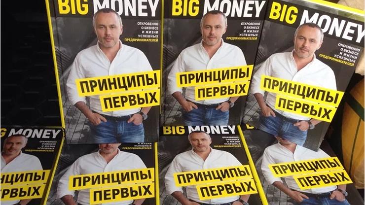 Евгений Черняк книга