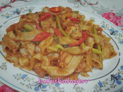 Kuey Teow Goreng  Basah Bersama Ayam Iftar Ke 2