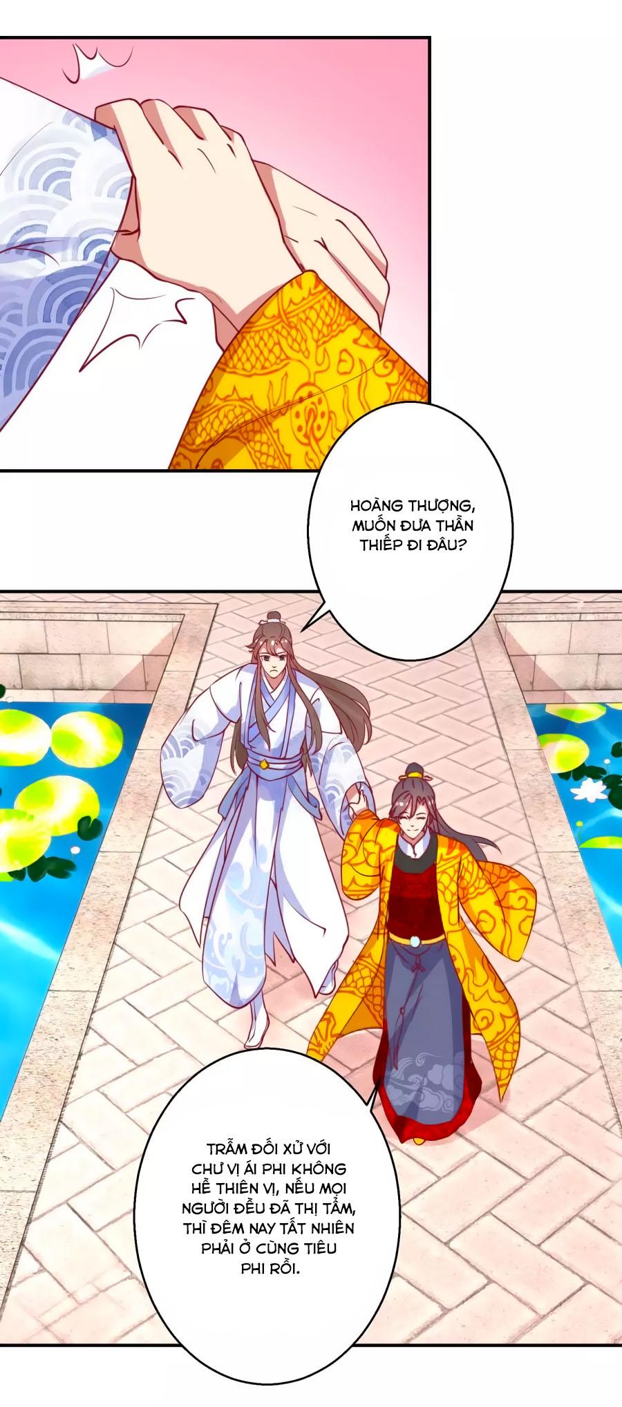 Hoàng Thượng Ở Trên, Thần Ở Dưới Chap 48