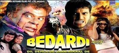 Poster Of Bedardi (2006) In hindi dubbed Dual Audio 300MB Compressed Small Size Pc Movie Free Download Only At worldfree4u.com