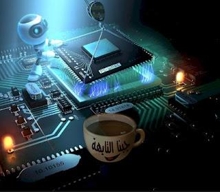 مطلوب مهندسين تخصص حاسب آلى أو بكالوريوس علوم حاسب