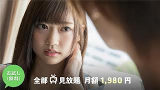S-Cute 544 Sakura # 1 Junjo of Ubuko who can not see her eyes SEX