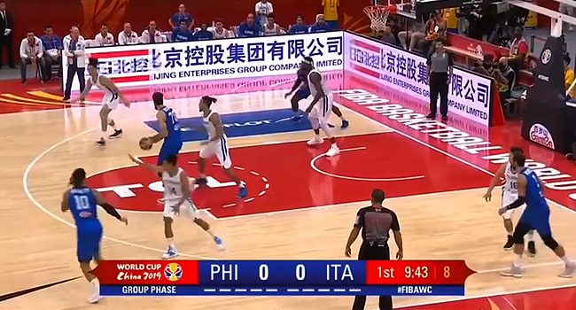 Gilas Pilipinas vs. Italy (Full Game Highlights) August 31