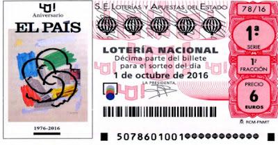 decimos loteria 1 octubre el pais