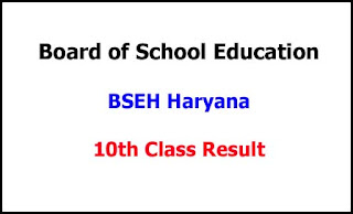 BSEH Haryana 10th Result 2020
