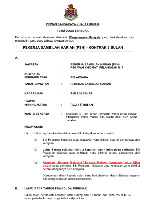 Contoh Resume Kerja Kilang Bahasa Melayu