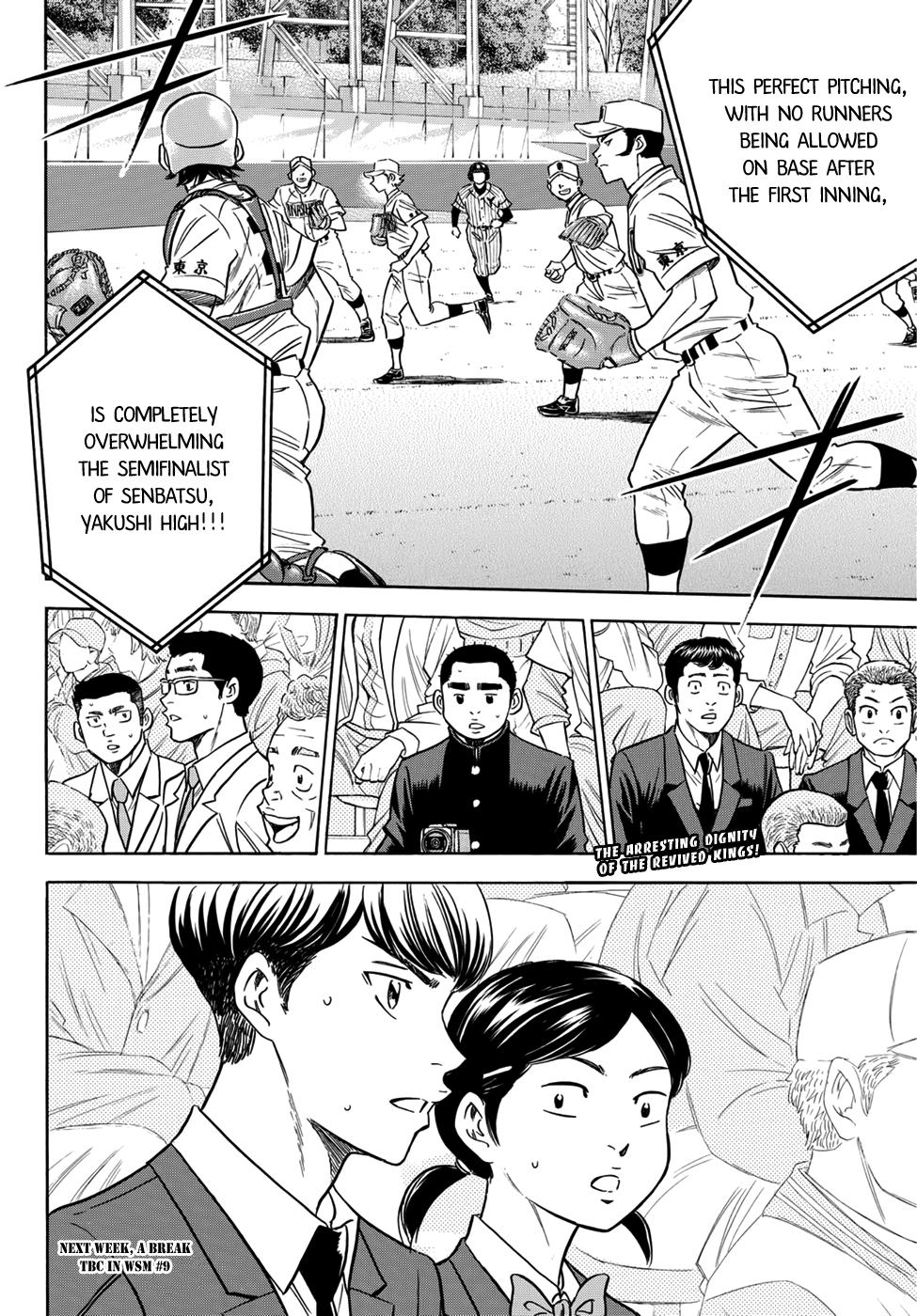 Daiya no A - Act II - Chapter 19
