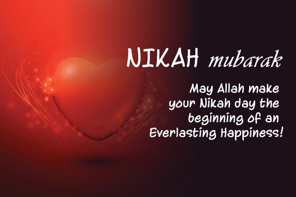 nikah wishes dua