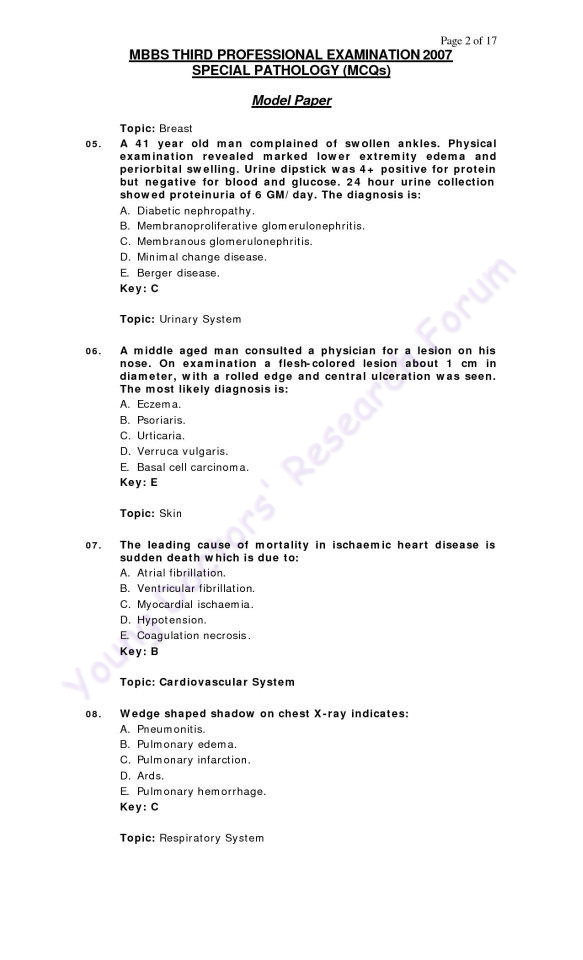 Special Pathology MCQs Model Paper by UHS - 2007 ~ YOUNG