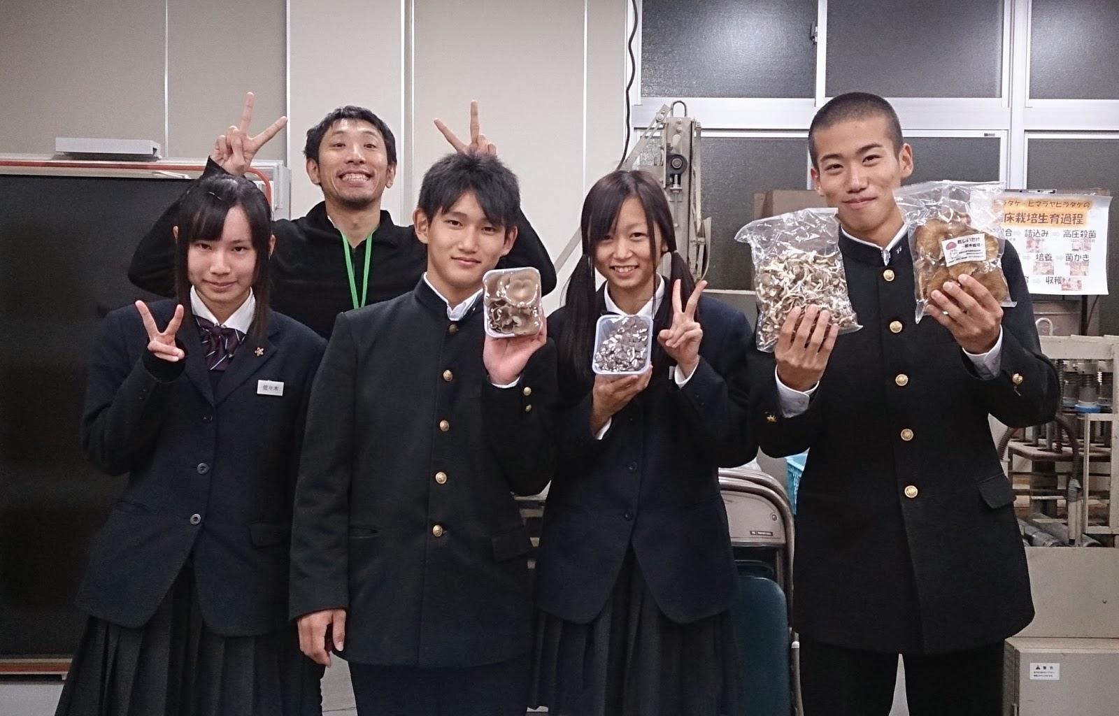 愛媛県立伊予農業高等学校 - Jap...