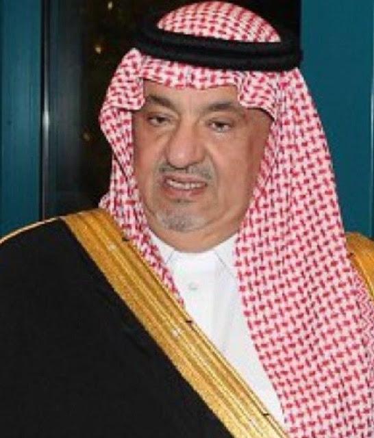 وفاة الأمير سعود بن عبدالله الفيصل