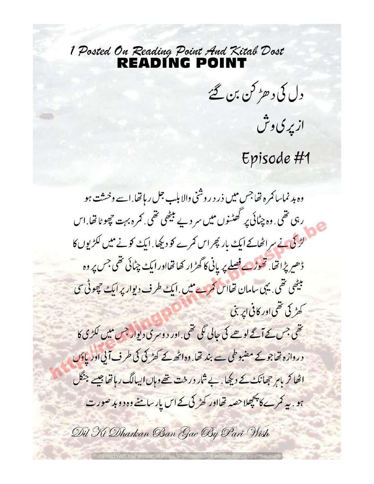 Dil Ki Dhadkan Ban Gaye By Pari Vash Kidnapping Based Urdu Novel