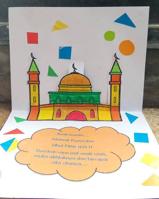 Kartu Ucapan Idul Fitri Fatih