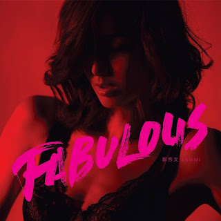 [Album] Fabulous - 鄭秀文 Sammi