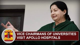Vice Chancellors of Universities visit Apollo Hospitals to enquire about CM's Health | Thanthi Tv